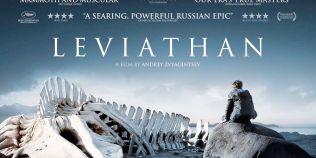 Oscar 2015: Filmul