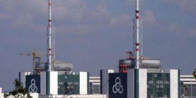 Bulgaria ar putea extinde centrala nucleara de la Kozlodui. Doljenii: