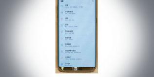 Poza cu Samsung Galaxy S8 ne arata prima mare schimbare